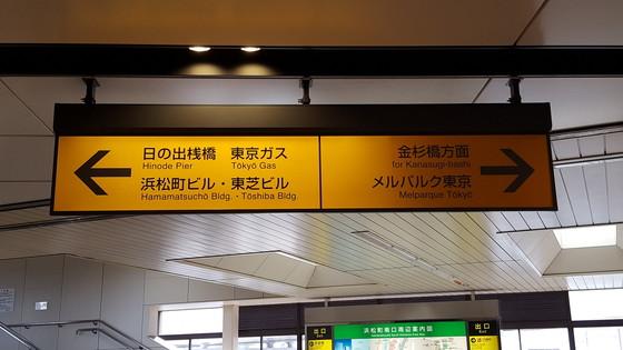 アクセス-道順